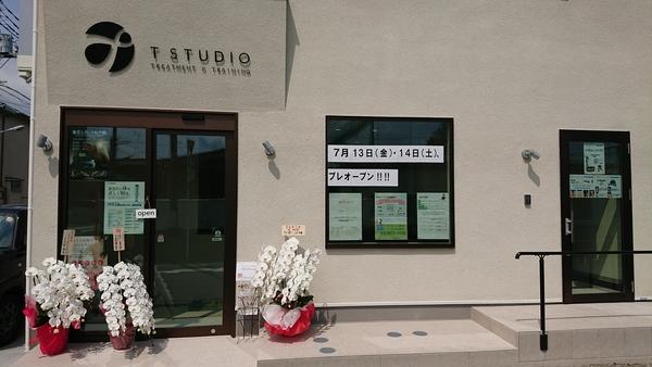 本日  東京都の総合施設(治療院・エステ・フィットネス)様に開業の納品をさせて頂きました。