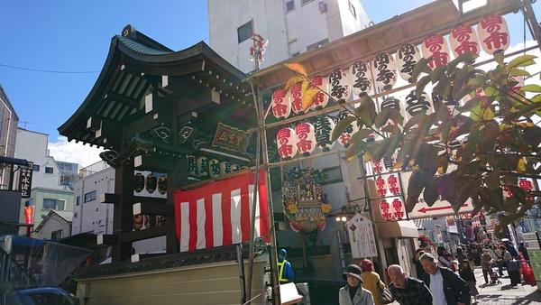 11月1日酉の市に行ってまいりました。