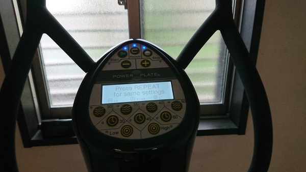 千葉県の整骨院様にパワープレートpro5を納品させて頂きました。