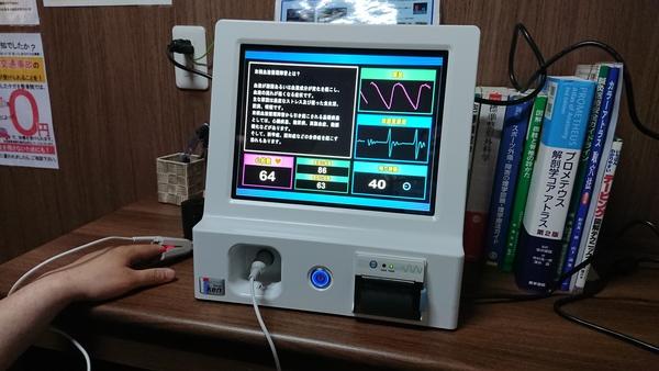 千葉県の整骨院さんで自律神経測定装置ボディチェッカーをデモさせて頂きました。