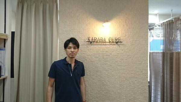 東京都の整骨院さんでイトーES-5000の開業納品をさせて頂きました。