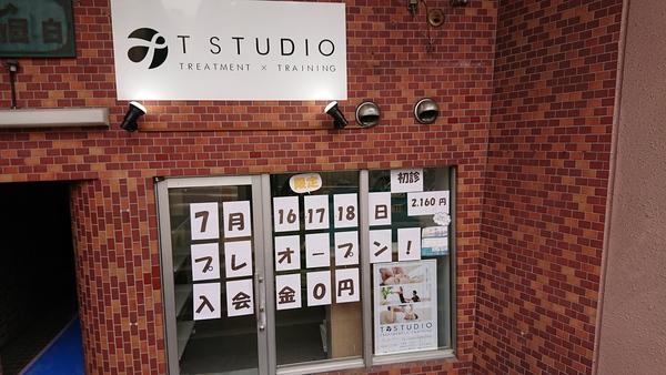 東京都の整骨院&フィットネス施設さんに開業納品をさせて頂きました。