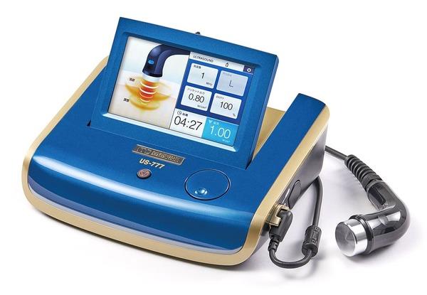 東京都の整骨院さんより超音波治療器のお問い合わせを頂きました。