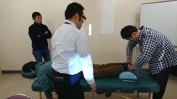 たま整骨院主催の骨盤調整セミナーに参加しました!