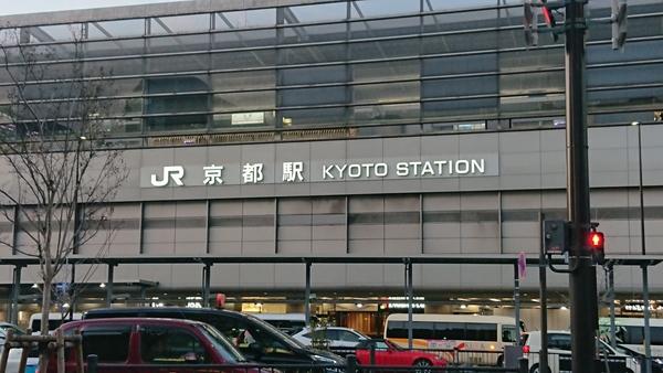 開業予定の先生との打ち合わせのため京都に来てます!