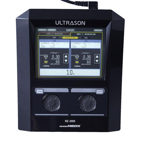 ウルトラソン ULTRASON RE-3000
