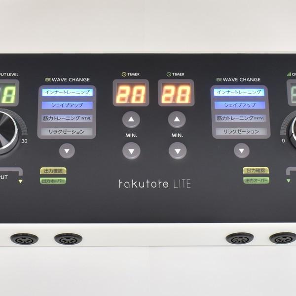 複合高周波EMS ラクトレ ライト