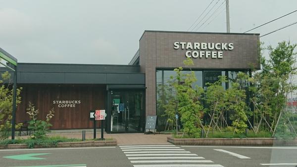 治療院開業の先生と最終打ち合わせに岩手県に来ました。