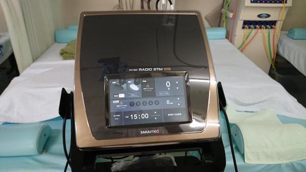 東京都の整骨院さんへラジオスティムMH2を納品させて頂きました。