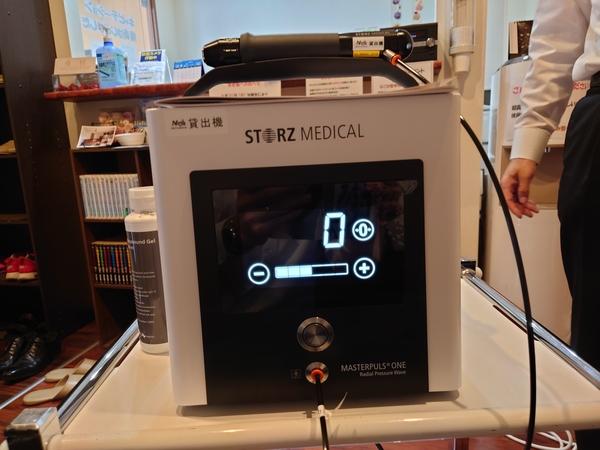埼玉県の整骨院さんで新型ショックウェーブ:マスターパルスONEをデモさせて頂きました。