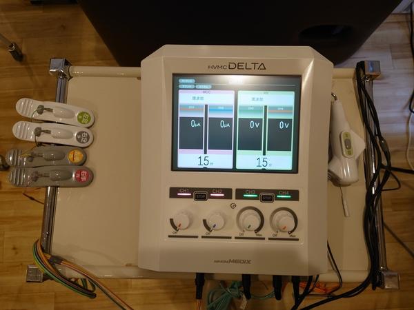 千葉県の整骨院にHVMCデルタを納品させて頂きました。