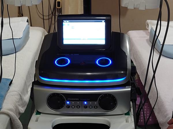 東京都の接骨院さんでイトーES-5000をデモさせて頂きました。
