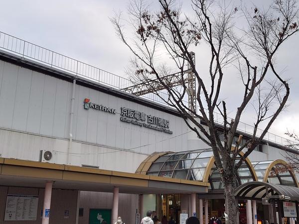 大阪日帰り出張