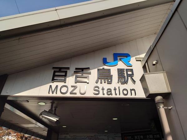 今年最後の大阪日帰り出張