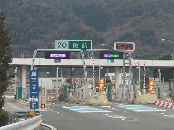 長野県で整骨院開業予定の先生と打ち合わせをさせて頂きました。