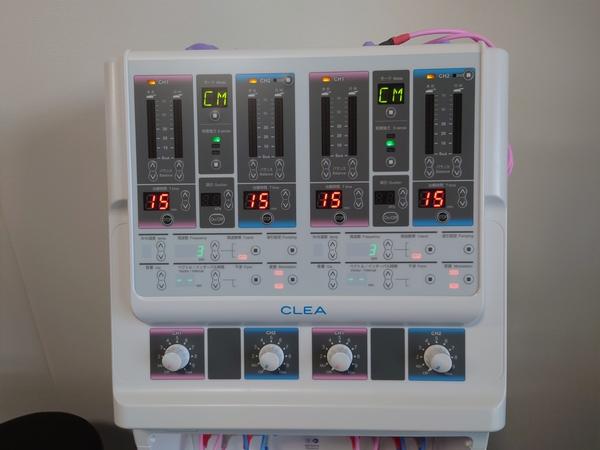 東京都の整骨院さんへ干渉波治療器:セダンテクレアを納品させて頂きました。