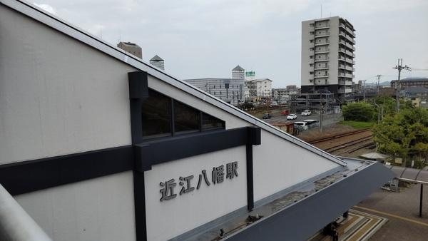 再び滋賀県出張!